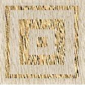 C1964/SG8014 Каре 9,6x9,6 - фото 10136