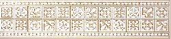 A1864/TU3500 Риволи 42x9,7 - фото 10213