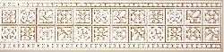 A1864/TU3500 Риволи 42x9,7