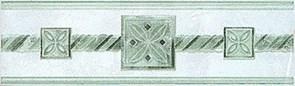 A893/8051 Башкирия зеленый 20x5,8