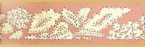 A1990/7000 Пленэр орнамент 20x6,3