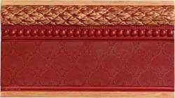 Zocalo Stariy Arbat Red 14x25