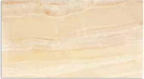 Плитка Bluemoon Crema 33x60