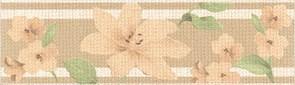MLD/A37/8230 Бордюр Сэвилл 20х5,7х6,9