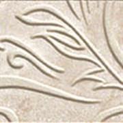 Unica Bianco Bottone Leaf / Уника Бьянко Вставка Лиф Лаппато 7,2x7,2 610090000578