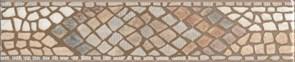 ALD/A03/6000 Бордюр Велия 25х5,4х8