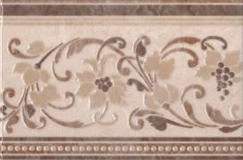 HGD/A01/8245 Декор Вилла Флоридиана 20х30х6,9