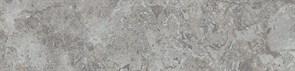 SG218800R/2 Подступенок Галерея серый 60х14,5х9