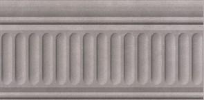 19033/3F Бордюр Александрия серый структурированный 20х9,9х6,9