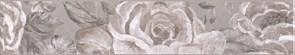 181/8266 Бордюр Александрия серый мозаичный 30х4,8х6,9