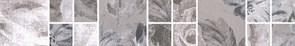 SG186/002 Бордюр Александрия серый мозаичный 30х4,8х8