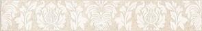 AD/A290/SG9223 Бордюр Золотой пляж светлый беж 30х4,9х8