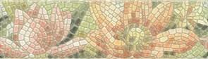 HGD/A148/880L Бордюр Летний сад Лилии лаппатированный 30х5,7х6,9