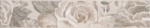8270/3 Бордюр Александрия серый 30х5,7х6,9