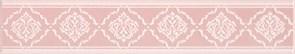 AD/C326/SG1546 Бордюр Петергоф розовый 40,2х7,7х8