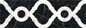 ID92 Бордюр Фрагонар наборный чёрный 30х9,9х11