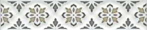 STG/A621/17000 Бордюр Клемансо орнамент 15х3,1х6,9