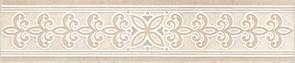 STG/A634/12116R Бордюр Трианон 25х5,5х9
