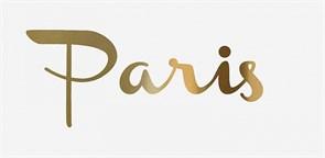 AD/A373/16000 Декор Этуаль Paris 7,4х15х6,9