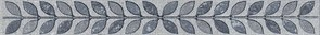 ST08/SG9118  Аллея серый бордюр  30х3,5