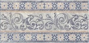 STG/D258/SG1503 Бордюр Бромли серый 40,2х19,6х8