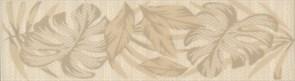 8320/5 Бордюр Муза 20x5,7x6,9