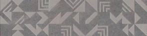 SBD012/DD3183 Декор Про Матрикс серый темный геометрия