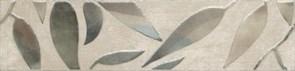 OS/A11/11037R Бордюр Гинардо обрезной 30х60