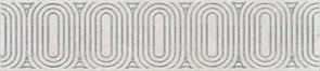 OP/A206/12136R Бордюр Безана серый светлый обрезной 25x5,5x9