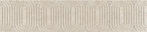 OP/C206/12138R Бордюр Безана бежевый обрезной 25x5,5x9