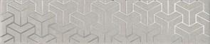 AD/B569/6398 Бордюр Ломбардиа серый 25x5,4x8