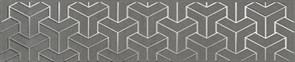 AD/C569/6399 Бордюр Ломбардиа серый темный 25x5,4x8